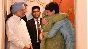 बांग्लादेश की PM शेख हसीना ने प्रियंका को लगाया गले, ट्वीट कर लिखा मैसेज