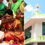 हिन्दू जोड़े ने मस्जिद में लिए सात फेरे, मुस्लिमों ने दुल्हन को गिफ्ट में दिया सोना