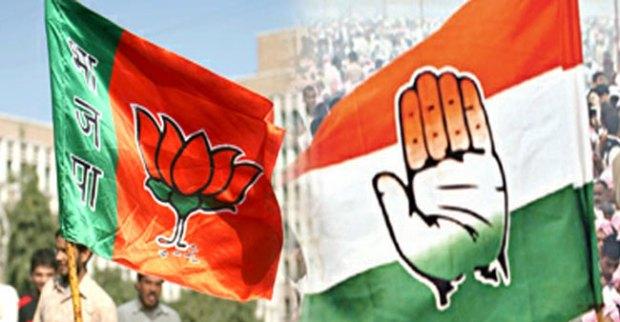 CongressBJP