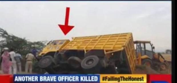 Sand mafia the pressing head constable killed dumper