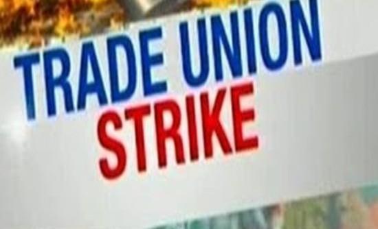 Bharat Bandh  strike