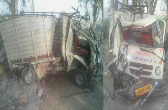 accident In Fazilka Punjab