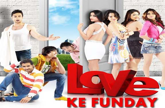 film love ke fande