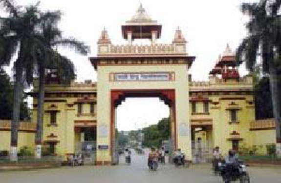 BHU- Banaras Hindu University, Varanasi