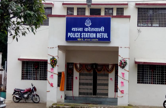 Kotwali Police Station Betul MP