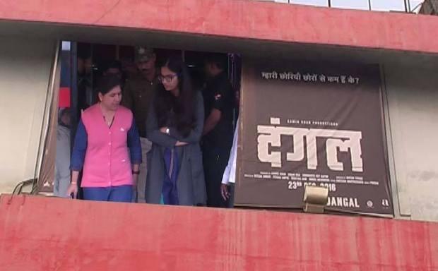 khandwa-collector-swati-meena-nayak-dangal-movie