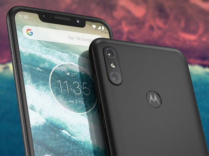 Today is the first cell of Motorola One Power Learn about this phone