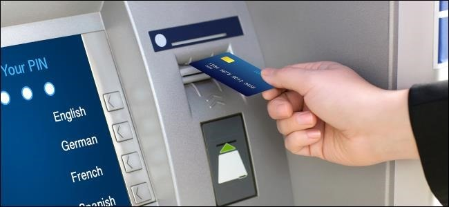 Be careful if you shop with an ATM card, know about it