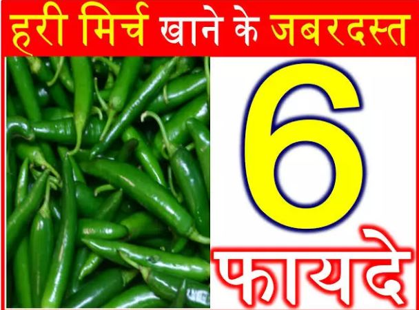 Eating-green-chillies-every-day-will-be-eliminated-forever.-These-5-serious-diseases-may-be-used-for-you-too