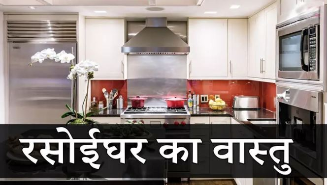 Kitchen-houses-built-in-this-direction-to-bring-prosperity-to-the-house-1