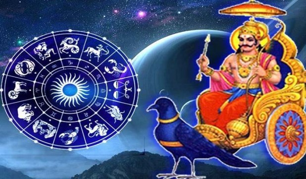 With-the-help-of-poverty-now-these-4-zodiac-signs-are-going-to-live-like-a-king-Shanidev-is-looting-treasure