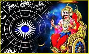 In-the-end-of-January-Shanidev-will-turn-lucky-for-these-3-zodiacs-will-be-lucky