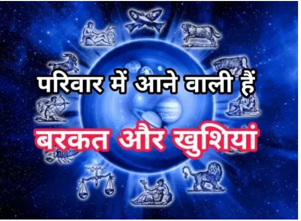 4-zodiac-signs-to-be-elevated-from-February-26-to-March-5-new-path-of-success-and-advancement