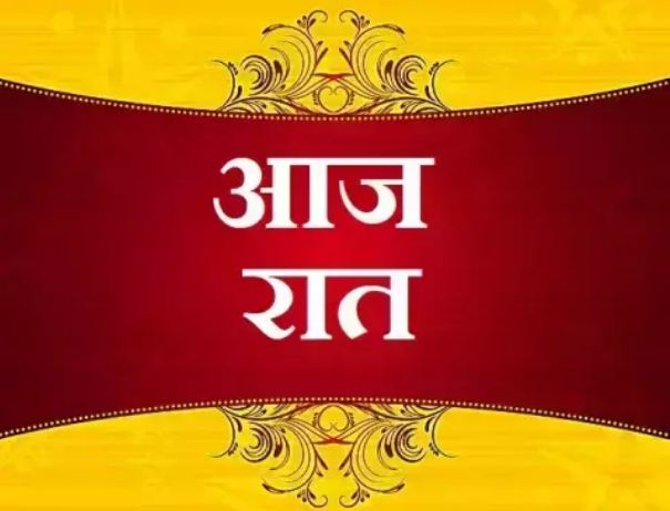 After-999-years-tonight-Bajrangwali-has-written-only-1-fortune-every-wish-will-be-met-with-love-and-money
