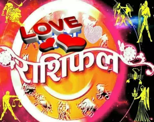 Love-Horoscope-From-01-to-9-February-this-01-zodiac-sign-will-get-true-love-see-your-zodiac-sign