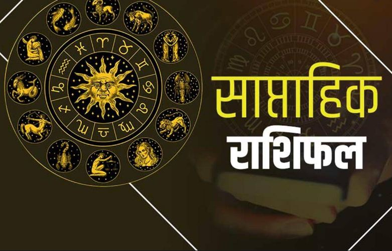 Weekly-horoscope-March-24-to-30-this-week-will-be-lucky-for-these-zodiac-signs