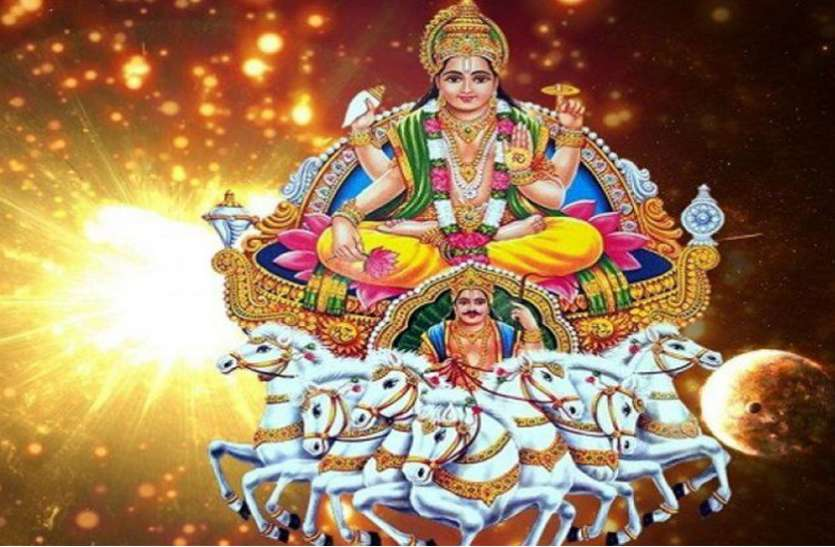 Suryadev-will-be-kind-to-these-zodiac-signs-for-10-days-from-today-you-will-get-money