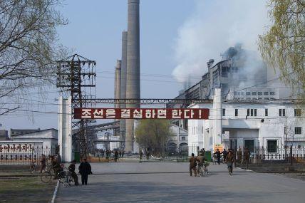 1280px-Industry_Hamhung_North_Korea