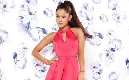 Ariana in Jones Crow Lipsy Collection