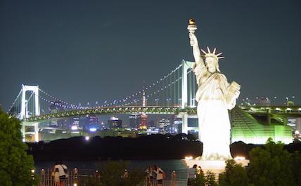 New York City Liberty Island