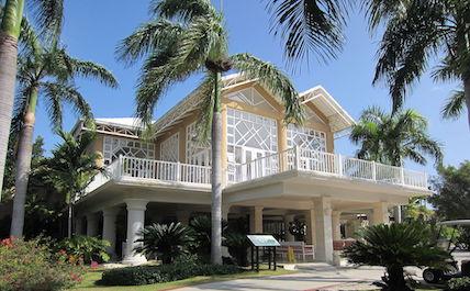Punta Cana club
