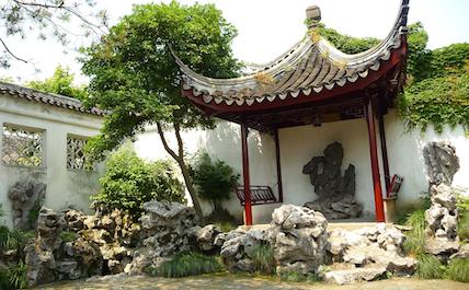 Suzhou classical garden