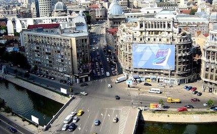Bucharest Calea Victoriei