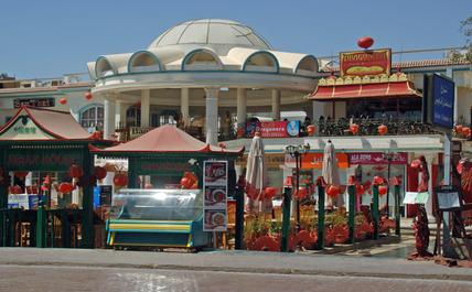 Newtown in Sharm El Sheikh