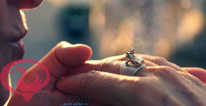 الخاتم في المنام للامام الصادق للبنت وللحامل وللمتزوجة