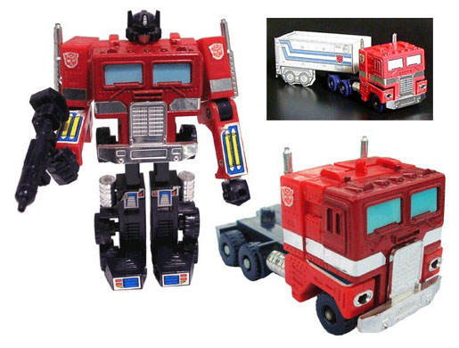 File:Convoy Junior toy.jpg