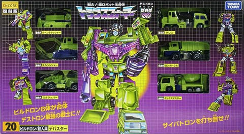 File:G1toy encore devastator.jpg