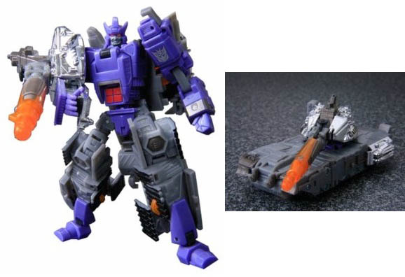 File:Henkei Galvatron toy.jpg
