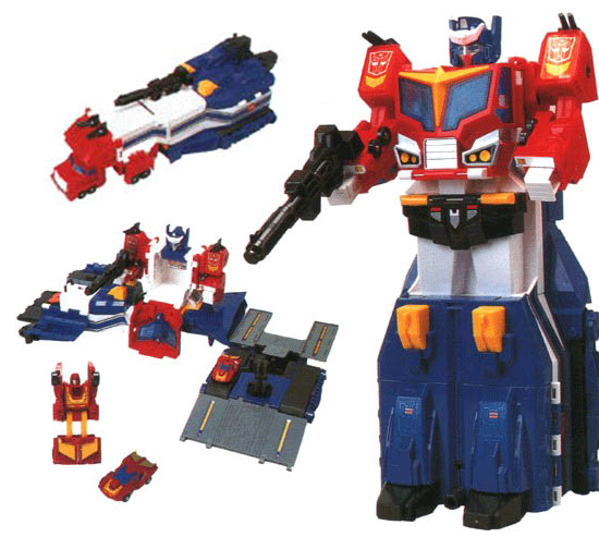 File:StarConvoy toy.jpg