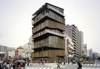 Asakusa Information Center