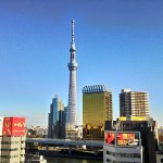 ASAKUSA AND UENO WILL JOINTLY WELCOME AN INFLUX OF VISITORS, THE 27TH OF JANUARY, ASAKUSA