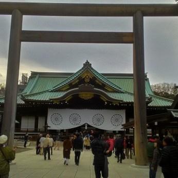 Yasukuni Shinto Shrine