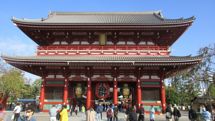 The Greater Gate at Sensoji Temple (Asakusa and Ueno Park tour on November 24)