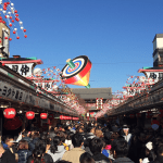 Moving into Winter in Japan (Tour report of Asakusa and Ueno Park on Dec. 8th)