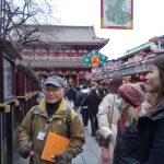Asakusa & Ueno Tour Report, 26th Jan. 2020