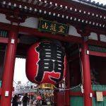 Tokyo Now #4  Asakusa Tokyo's traditional downtown with modern energy