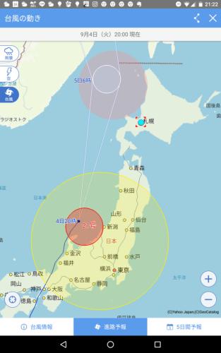台風21号の進路