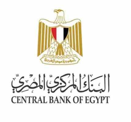 مبادرة البنك المركزي للديون المتعثرة