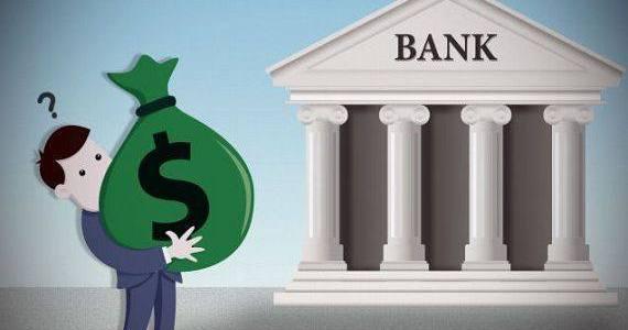 قروض البنك الاهلي