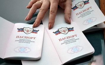 Паспорта граждан ДНР и ЛНР в России приравняли к украинским