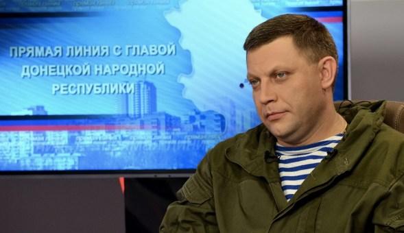 Захарченко провел прямую линию с жителями Донецкой области. Что он рассказал —кратко