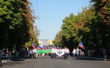 9 мая в Горловке. Афиша мероприятий в городе на День победы