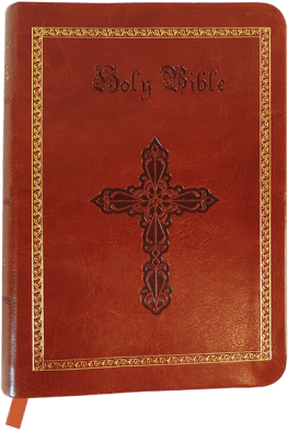 KJV Compact Bible | Simulated Leather