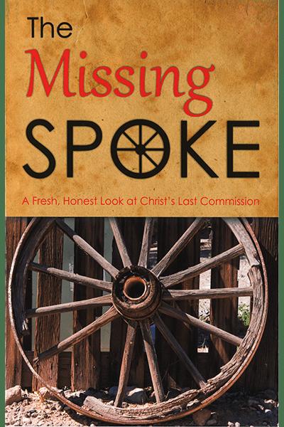 The Missing Spoke