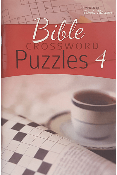 Bible Crossword Puzzles