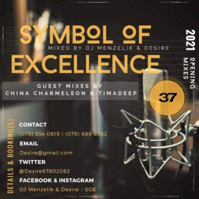 china-charmeleon-–-soe-mix-37-symbol-of-excellence-guest-mix-tgtrends_com_ng